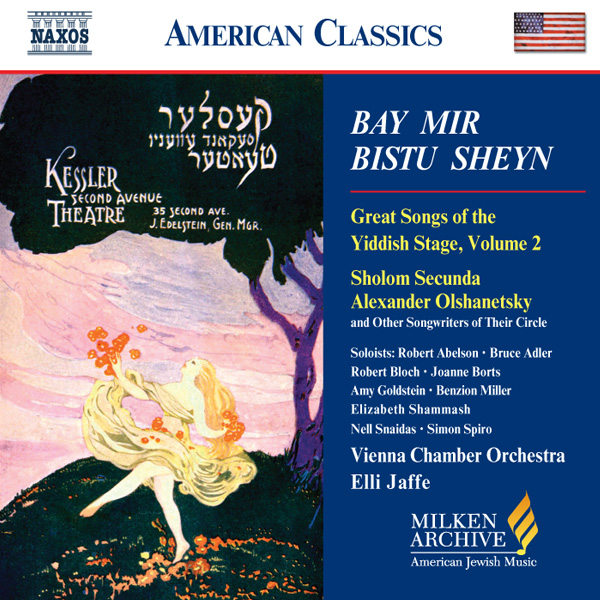 Great Songs of the Yiddish Stage, Volume 2