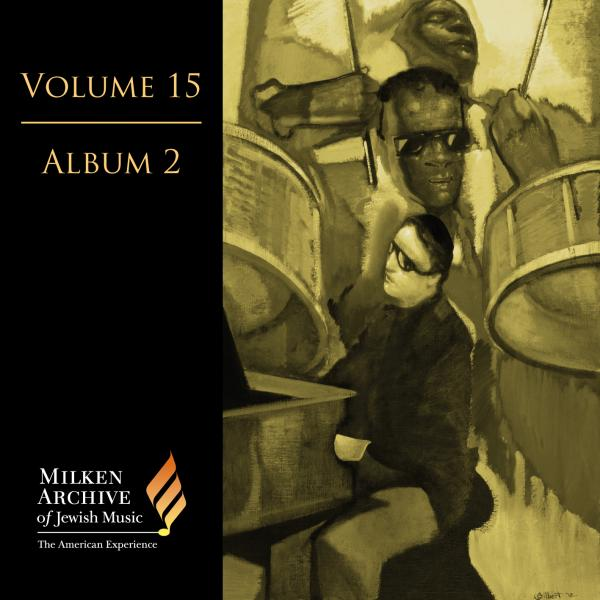 Volume 15: Digital Album 2